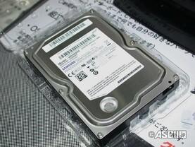 Samsung-Festplatte mit nur einer Platter