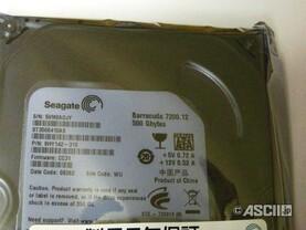 Seagate Barracuda mit nur einer Scheibe