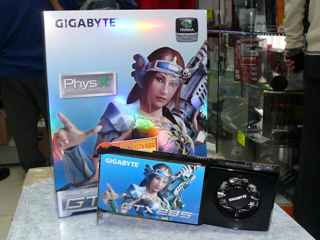 Gigabyte Nvidia GeForce GTX 285 | Quelle: HKEPC.com