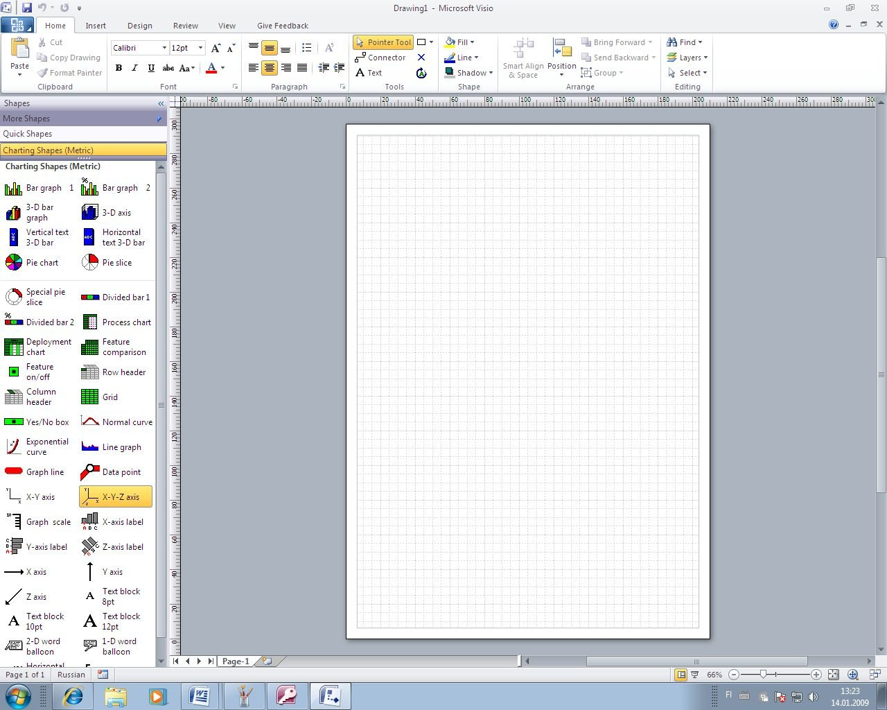 Microsoft Office 14 – Visio