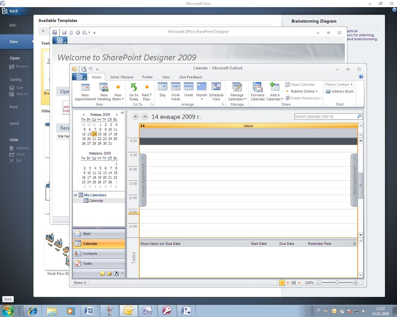 Microsoft Office 14 – SharePoint Designer