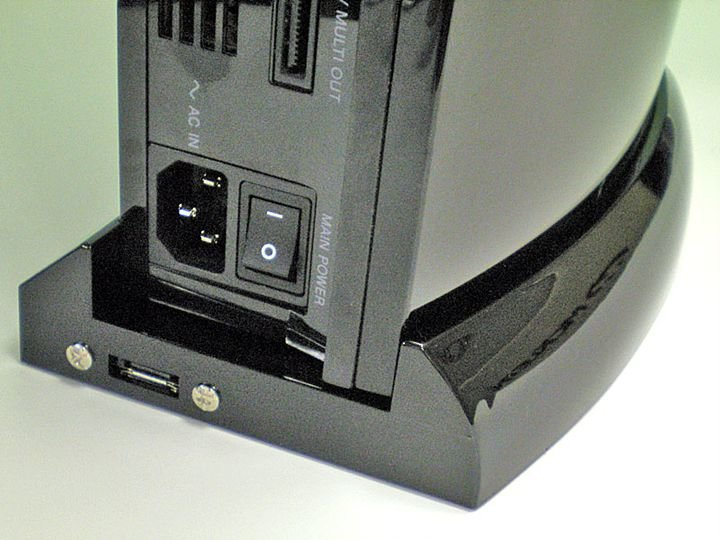 eSATA-Bracket für die PS3