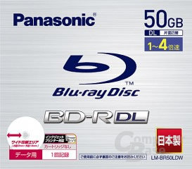 Panasonic LM-BR50LDW - 4faches Tempo für 50 GByte Blu-ray-Medien