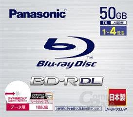 Panasonic LM-BR50LDW - 4faches Tempo für 50 GByte Blu-ray-Medien