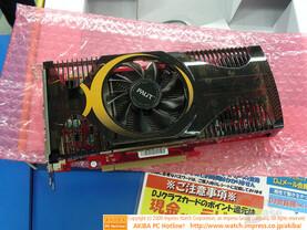 GeForce GTS 250 von Palit