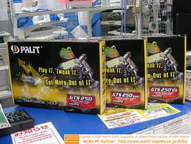 Drei GeForce GTS 250 von Palit