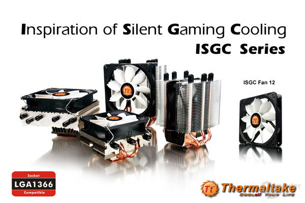 "Thermaltake ""Inspiration of Silent Gaming Cooling"""