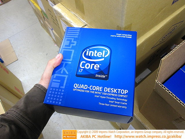 Intel Core i7-920 im D0-Stepping