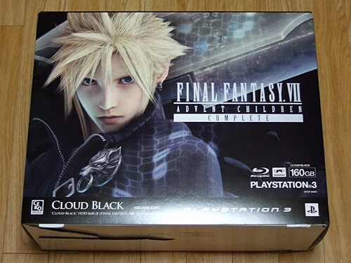Sony PlayStation 3 mit Final Fantasy VII