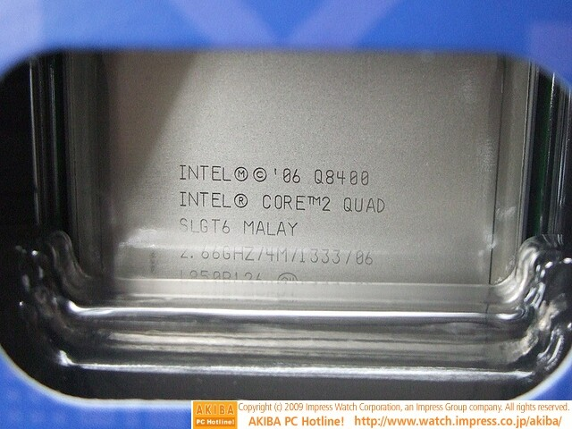 Intel Core 2 Quad Q8400 mit 2,66 GHz