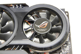 GeForce GTX 260 Matrix Lüfter