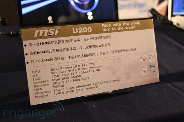 MSI Wind U200