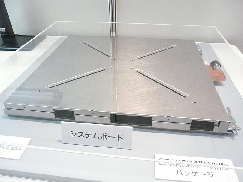 Rack-Einschub für maximal vier SPARC64 VIIIfx