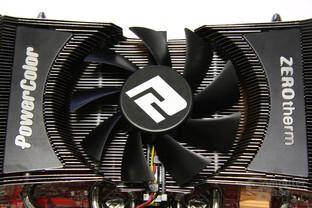 Radeon HD 4890 PCS+ Lüfter