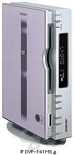 Sony DVP-F41MS