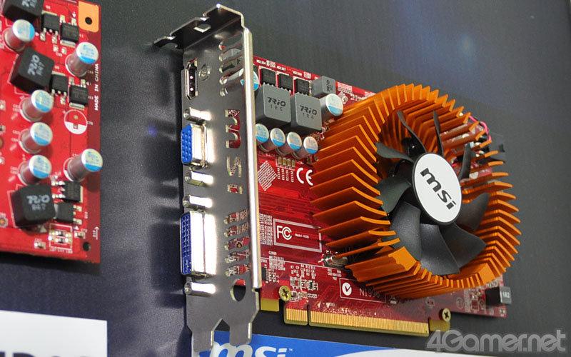 MSI Radeon HD 4770 mit GDDR3