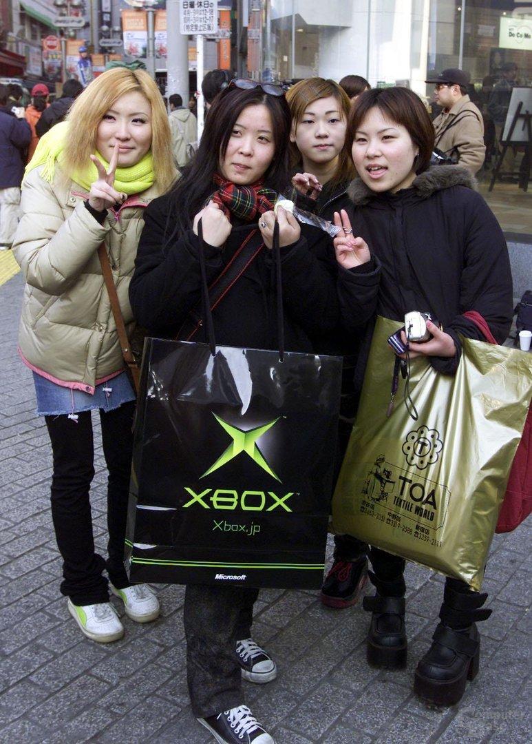 X-Box Fans