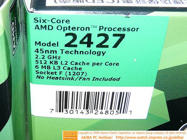 AMD Opteron mit sechs Kernen