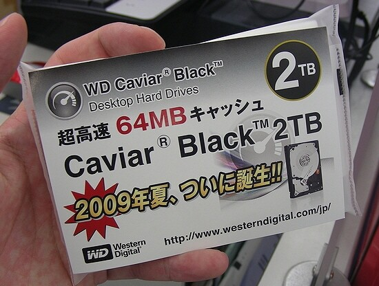 Western_Digital_2TB_Caviar_Black