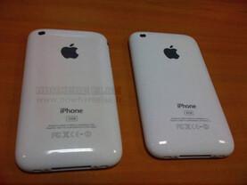 Weißes iPhone 3GS