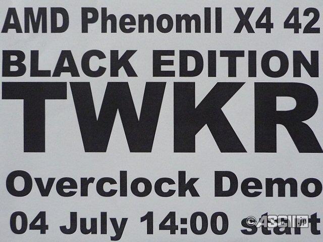 AMD-Overclocking-Event mit TWKR-CPUs