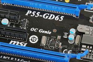 MSI OC Genie auf P55-GD65