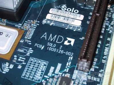 AMD SOLO2 Notenfeld