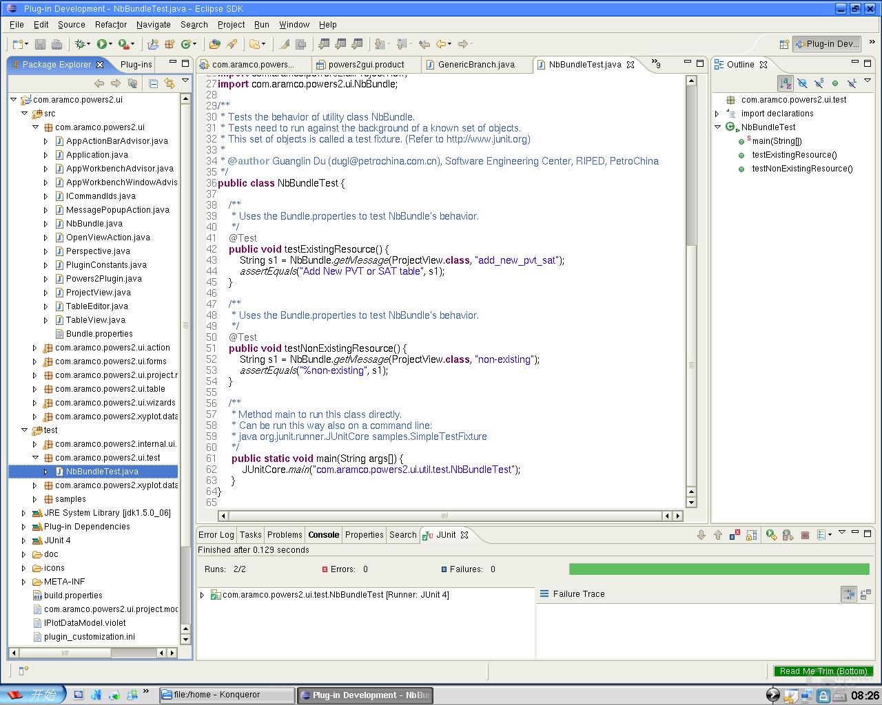 Eclipse SDK on RedFlag Linux