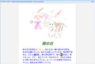 Google Docs Übersetzung