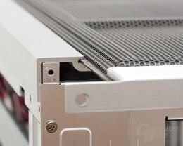 Cooler Master ATCS 840 – Gitterführung
