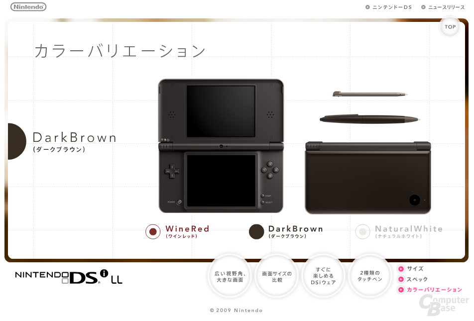 Nintendo DSI LL in dunkelbraun