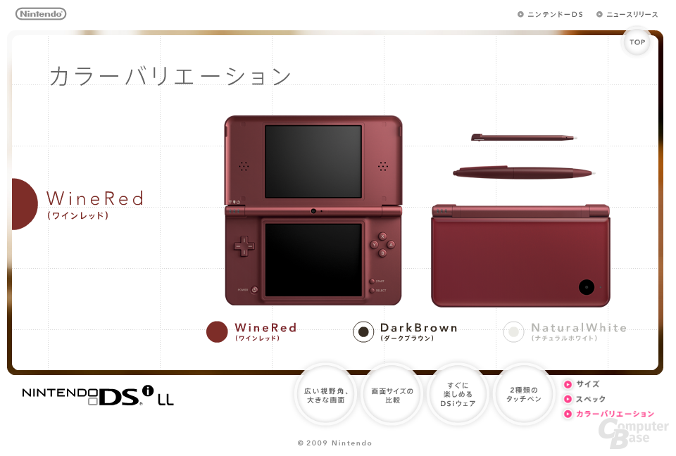 Nintendo DSI LL in weinrot