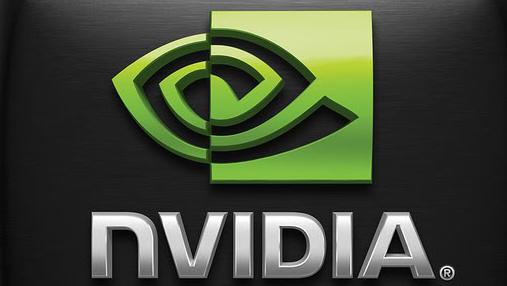 Grafikkarten-Treiber: Nvidia GeForce 195.39