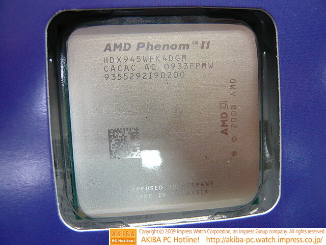 AMD Phenom II X4 945 im C3-Stepping