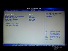 Asus P7P55D BIOS