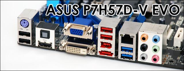 ASUS P7H57D-V EVO