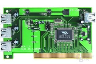 USB 2.0 PCI-Karten von VIA und EPoX