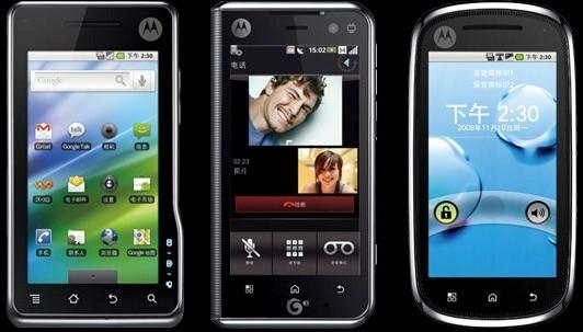 Motorola XT701, MT710 und XT800
