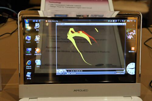 Durchsichtiges OLED-Notebook