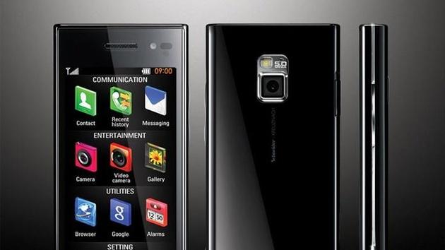 LG chocolate BL40: Ein echter Exot in ultra breit