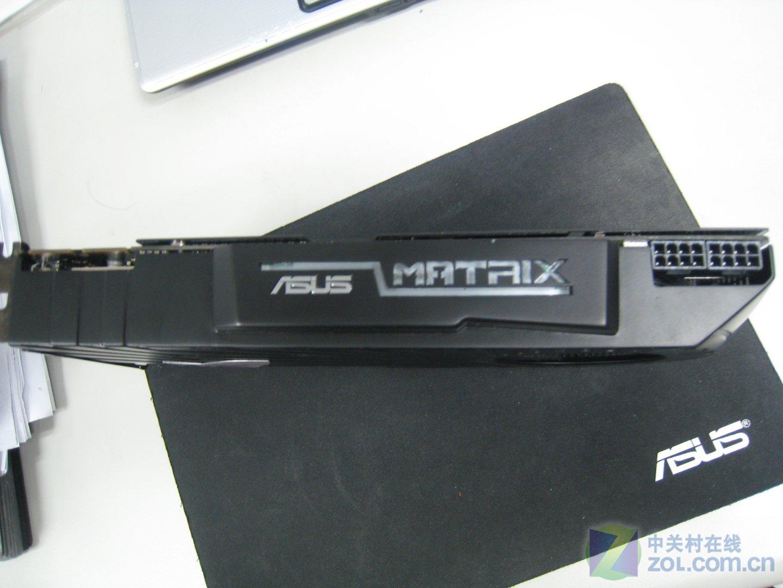 Asus ROG Radeon HD 5870 Matrix mit 2 GByte GDDR5-Speicher