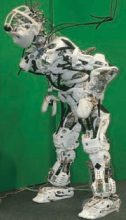 Roboter Kojiro
