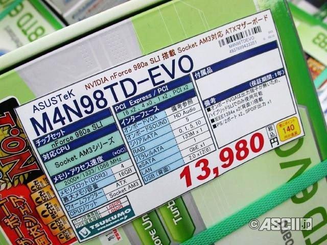 Asus M4N98TD EVO