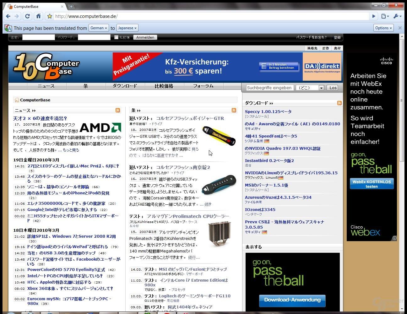 Übersetzungs-Funktion von Google Chrome 4.1