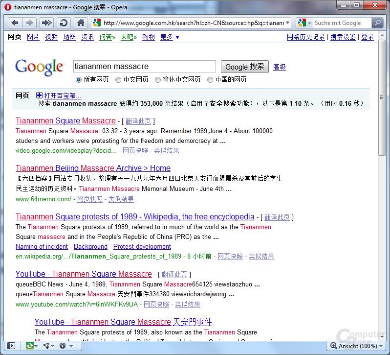 Ergebnisse zum Tian'anmen-Massaker