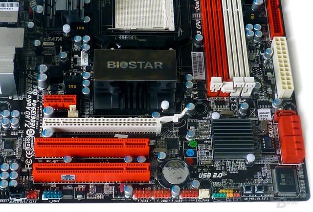 Biostar TA890GXE