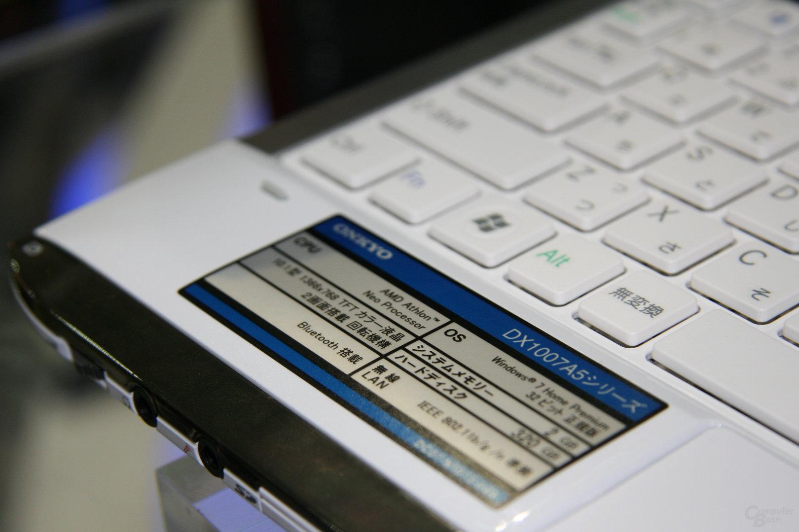 Onkyo-Notebook mit zwei 10,1-Zoll-Bildschirmen