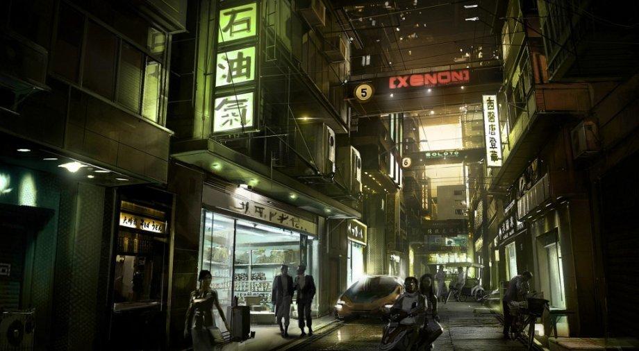 Deus Ex 3: Human Revolution