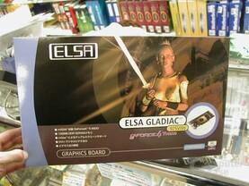 ELSA-Grafikkarten