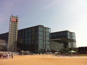 iPhone 4: Hauptbahnhof